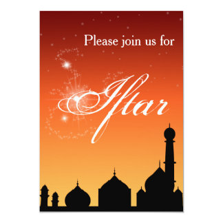 Mosque Silhouette Evening - Iftar Party Invitation