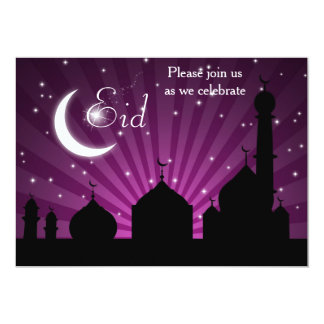 Mosque Silhouette Purple Night Party Invitation