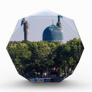 Mosque St Petersburg Russia Award