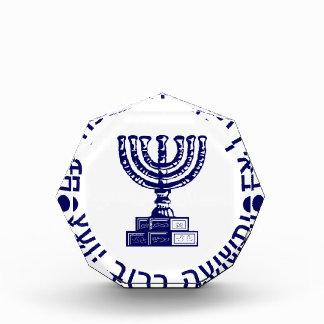 Mossad (הַמוֹסָד) Logo Seal Award