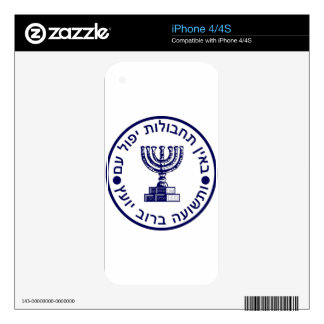 Mossad (הַמוֹסָד) Logo Seal Decals For iPhone 4S