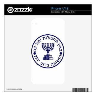 Mossad (הַמוֹסָד) Logo Seal iPhone 4 Skin