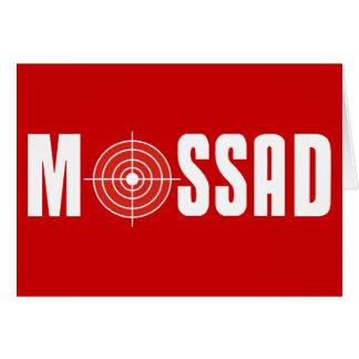 Mossad Card