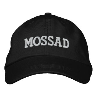 MOSSAD EMBROIDERED BASEBALL HAT