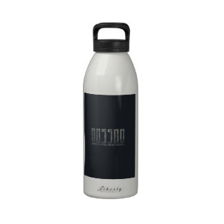 Mossad - Israeli Intelligence Agency Drinking Bottles