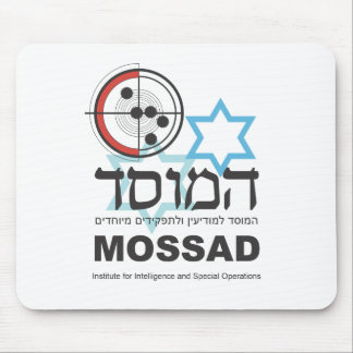 Mossad, la inteligencia israelí alfombrillas de raton