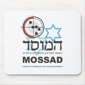 Mossad, la inteligencia israelí alfombrilla de raton