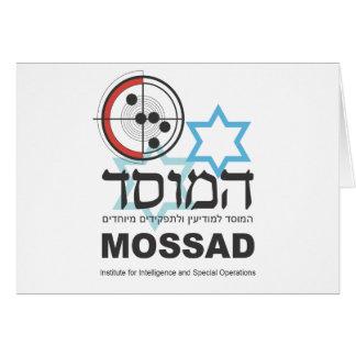 Mossad, la inteligencia israelí tarjeta de felicitación