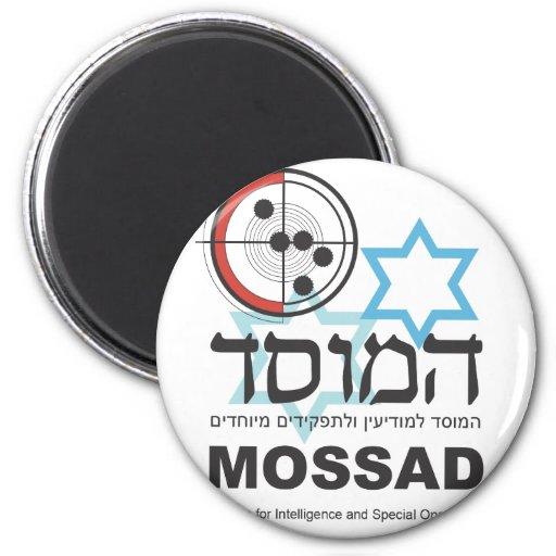 Mossad, the Israeli Intelligence 2 Inch Round Magnet