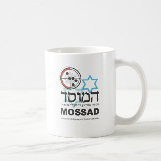 Mossad, the Israeli Intelligence Coffee Mug