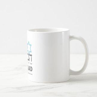 Mossad, the Israeli Intelligence Classic White Coffee Mug
