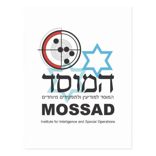 Mossad, the Israeli Intelligence Postcard