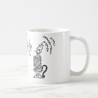 Moth and Flame Rumi Mug