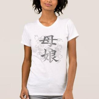 Mother and Daughter; Kanji Symbol T-Shirt; Gray T-Shirt