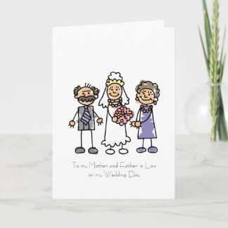 Mother and Father in Law Poem Card