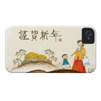 Mother and Son iPhone 4 Case-Mate Cases