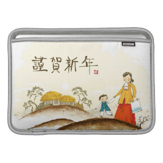 Mother and Son Sleeve For MacBook Air