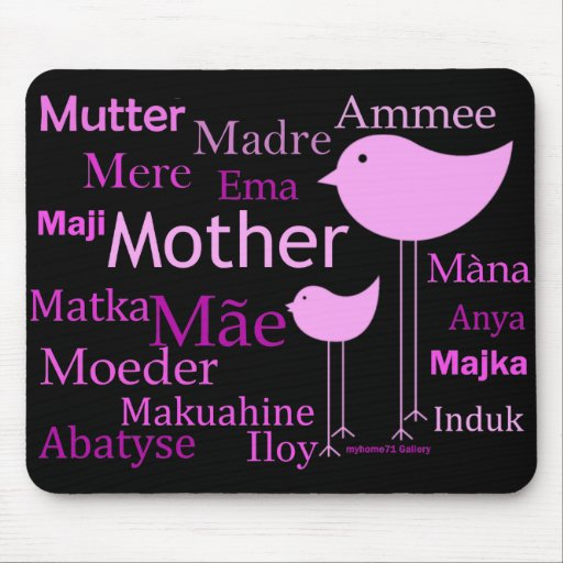 Mother in different languages mouse pads