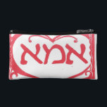 "Mother In Hebrew Cosmetic Bag<br><div class=""desc"">This design comes from one of my original linocut prints! It features the word ""mother"" in Hebrew. This would a great mother's day or Hanukkah gift for any Jewish mother!</div>"