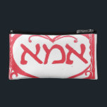 """Mother In Hebrew Cosmetic Bag<br><div class=""""desc"""">This design comes from one of my original linocut prints! It features the word &quot;mother&quot; in Hebrew. This would a great mother&#39;s day or Hanukkah gift for any Jewish mother!</div>"""
