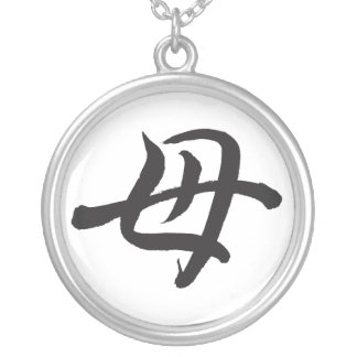 Mother Japanese Calligraphy Round Pendant Necklace