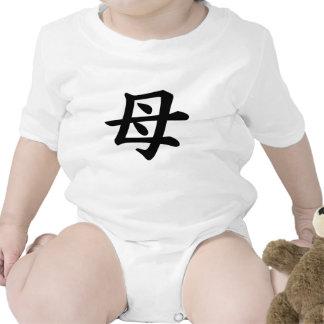 Mother - Japanese  Kanji Symbol Bodysuit