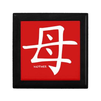 Mother Kanji Keepsake Box