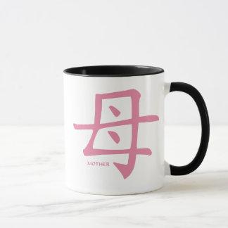 Mother kanji mug *2 sided