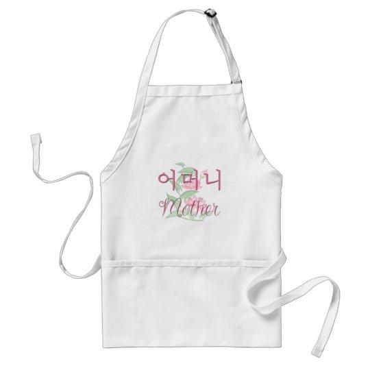 Mother (Korean) Adult Apron