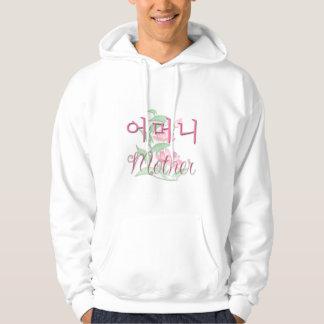 Mother (Korean) Hoodie