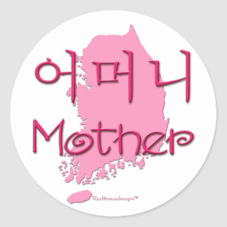 Mother (Korean) map Classic Round Sticker