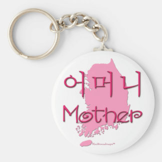 Mother (Korean) map Keychain