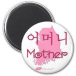 Mother (Korean) map Magnet