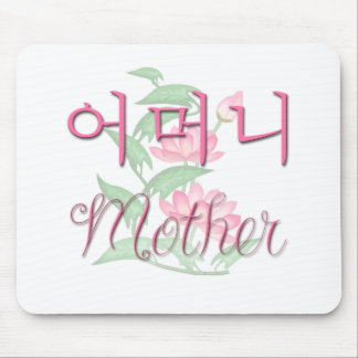 Mother (Korean) Mouse Pad