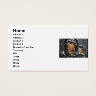 Mother Mary and Baby Jesus Business Card