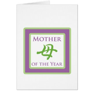 Mother of the Year zazzle_card