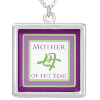 Mother of the Year! (purple) Square Pendant Necklace
