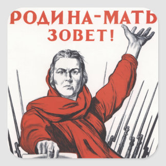 Motherland Square Sticker
