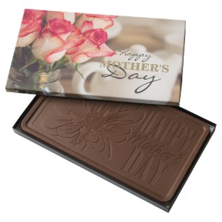 Mother's Day Gift Alert! Happy Mother's Day! Milk Chocolate Bar