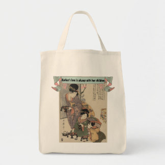 Mother's love bag