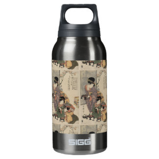 Mother's love insulated water bottle