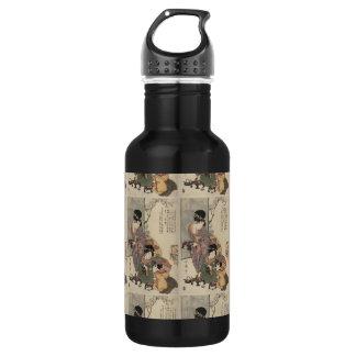 Mother's love water bottle