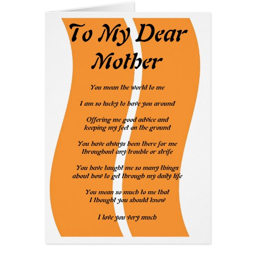 Mothers Poem Card