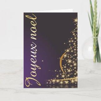 Motif de Noël pourpre avec arbre de Noël doré Card
