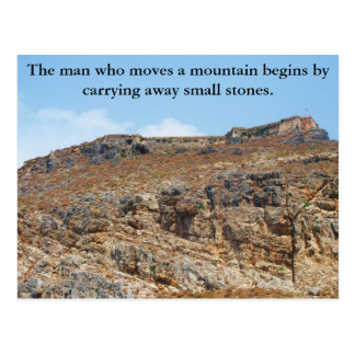 Motivational Encourage Inspirational Quote Postcard