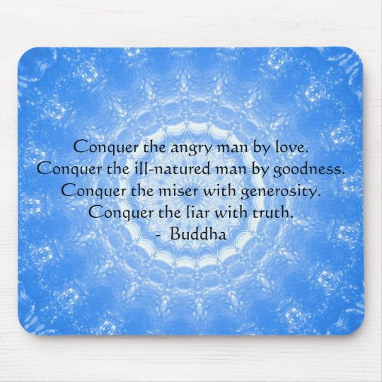 Motivational Inspirational Buddha Quote Mouse Pad