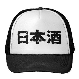 Motivo japonés (Nihonshuu) Gorros