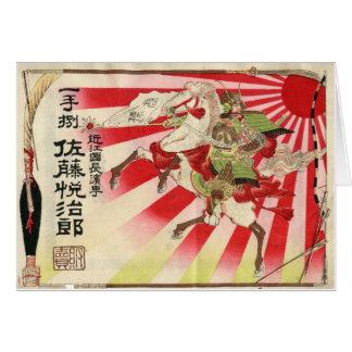 Motivo para una impresión de Woodblock del vintage Tarjeta De Felicitación