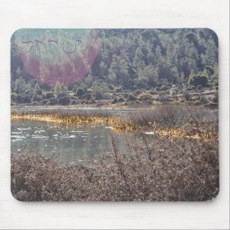 Motza Lake Mouse Pads