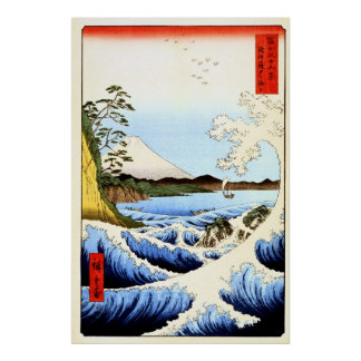 Mount fuji, breaking waves at sea, Japanese Print
